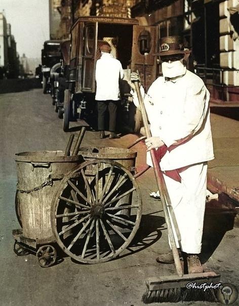 В 1918 году всех дворников Нью-Йорка обязали носить маски для противодействия эпидемии гриппа