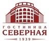 Гостиница «Северная» I Петрозаводск I Карелия
