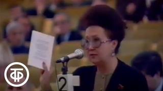 Декларация о прекращении существования СССР. ТВ Информ. Новости. Эфир 26 декабря 1991