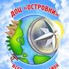 "ДОЦ ""ОСТРОВКИ"" (Всеволожский район ЛО)"