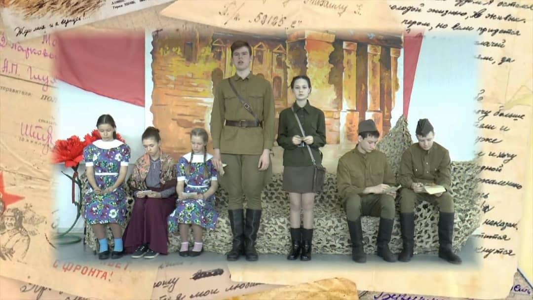 Петровские школьники создали литературно-музыкальную композицию, взяв за основу письма ветерана-земляка