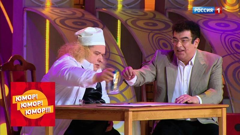 Артисты Петросян шоу сценка Хитрец