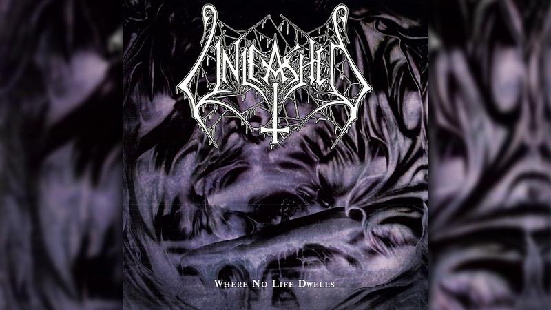 U̲nleashed̲ Where N̲o̲ Life D̲wells̲ 1991 Full Album HQ