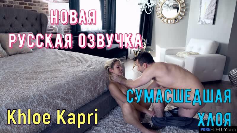 Порно Рус Перевод Субтитры