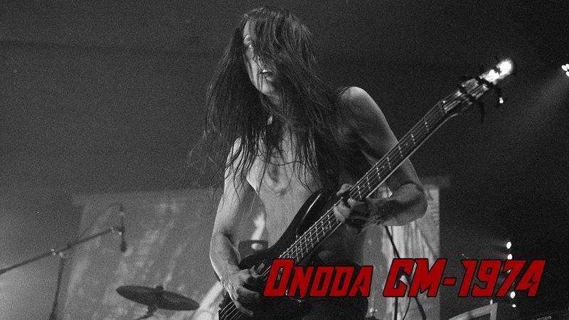 Sheva Onoda CM 1974 live ИНИЦИАЦИЯ 19 06 2020