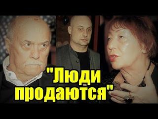 Вдова прокомментировала неприятные слухи о сыне Говорухина