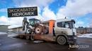Новый трактор hidromek 102s KaleColor