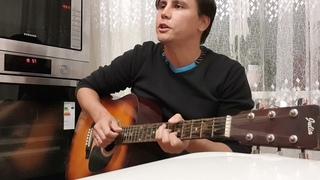 Учу песню о любви - а то, вдруг, пьянка или другое мероприятие, а я не подготовлен