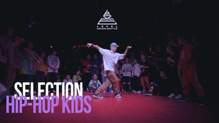 SELECTION | HIP HOP KIDS | LEVEL BATTLE