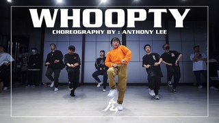 """CJ """"Whoopty"""" Choreography by Anthony Lee"""