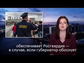Губернатор Дегтярев так боится хабаровчан, что потратит на круглосуточную охрану