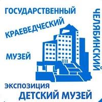 Логотип Детский музей, Челябинск