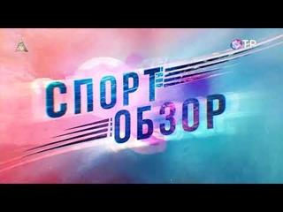 """Переход с """"ОТС"""" на """"ОТР"""" с новогодним логотипом ()"""