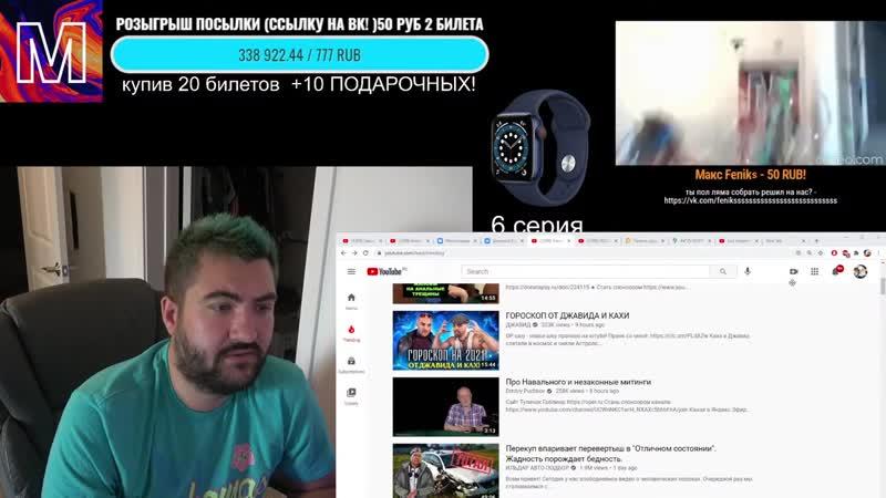 ПОСЫЛКА С АЙФОНОМ 12 pro max ОСТАЛОСЬ 2 СТРИМА Америка ТВ