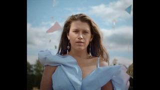 НААДЯ — Осколки (feat. Варя Чиркина)