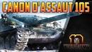 AMX Canon d'assaut 105-Реальная ИМБА.Концовка Меня убила