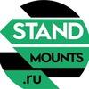 Кронштейны и стойки для TV и мониторов | СПБ