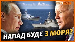 Якщо війна? Українська артилерія зупинить десантників із Росії?   Крим.Реалії