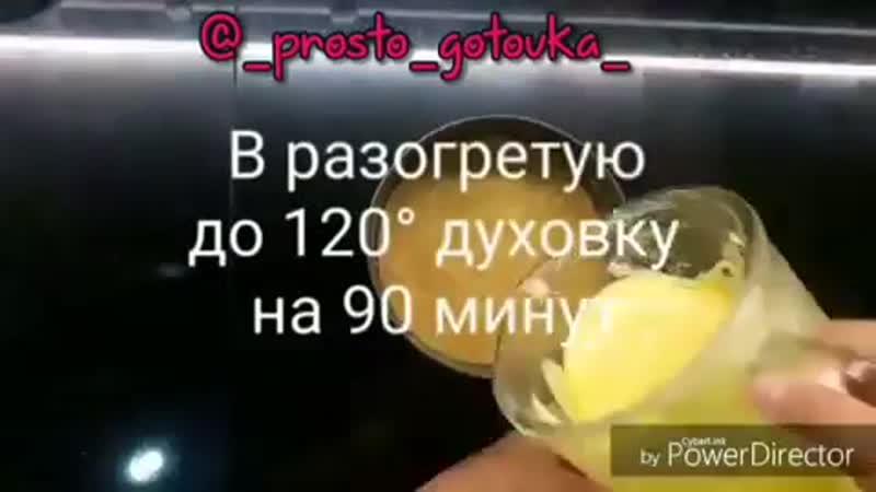 Манговый чизкейк