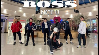 [KPOP IN PUBLIC RUSSIA] NCT U 엔시티 유 'BOSS'   Dance Cover by DoubleTrouble