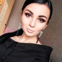 Диана Вебер