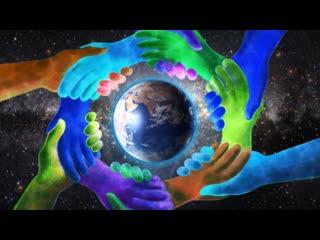 Замысел Творца (Хроники Земли)