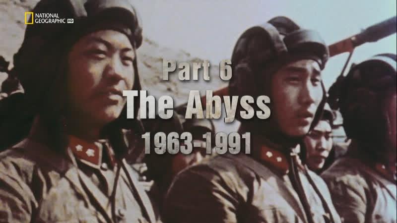 Апокалипсис война миров Пропасть 1963 1991 6 серия из 6 2019 HD 1080