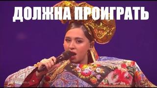 НЕ ДАЙТЕ МАНИЖЕ ПОБЕДИТЬ НА ЕВРОВИДЕНИИ!!!