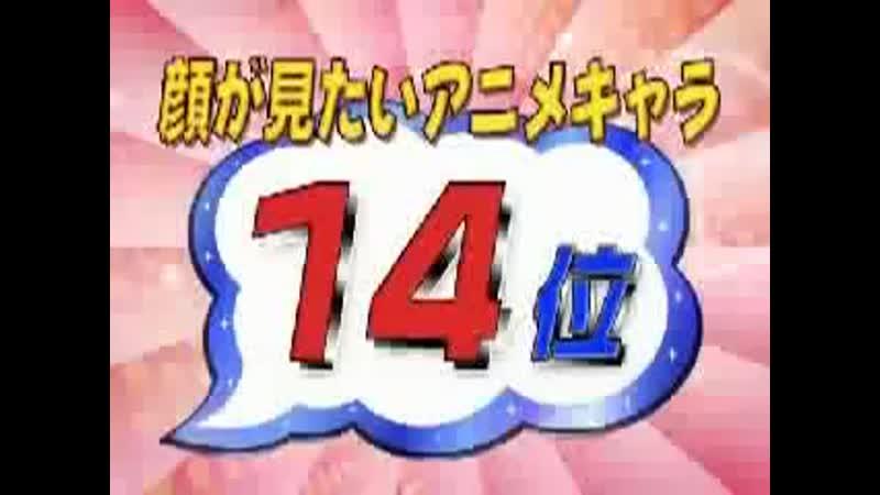 Сейю Наруто Саске Какаши Сакура