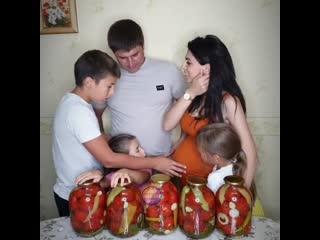 Крепкая и дружная семья