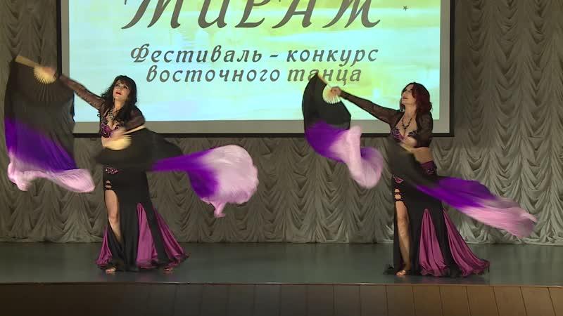 Виногадова Надежда Чертыкова Елена Ориенталь шоу