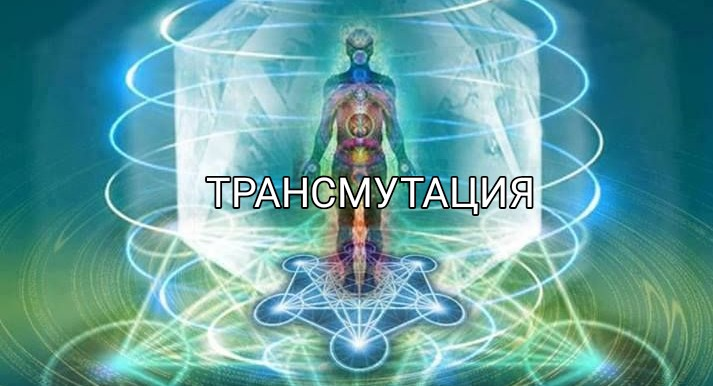 иньянь - Программы от Елены Руденко OucsNFb1FOU