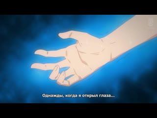 Seikatsu Shuukan The Animation 2