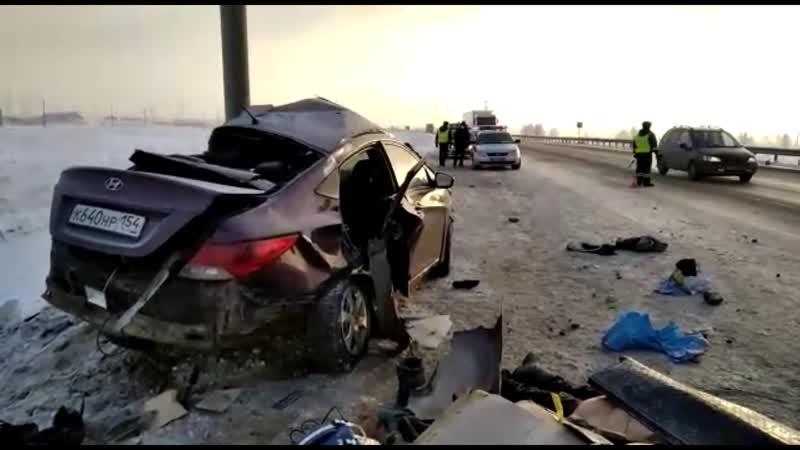 Авария с 2 погибшими у Совхоза Толмачевский