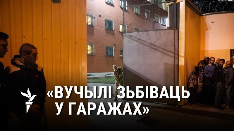 Дачка экс кіраўніка МУС Захаранкі пра міліцэйскі гвалт Дочь Юрия Захаренко про милицейское насилие