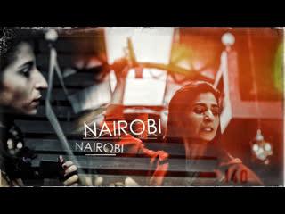 NAIROBI [LA CASA DE PAPEL] // LATER BITCHES