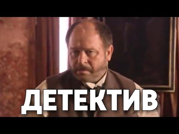 НЕРЕАЛЬНЫЙ ДЕТЕКТИВ Сыщик Путилин Русские детектив сериалы новинки криминал