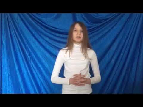 Поэтический марафон День Победы Мареева Анастасия Стихотворение Маргариты Алигер Стих о Лизе