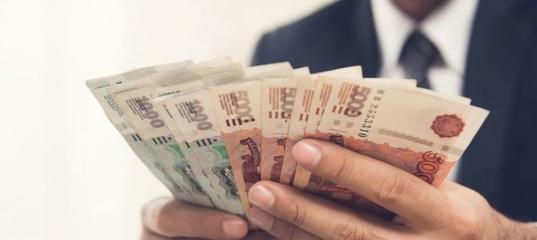 Деньги под залог квартиры краснодар