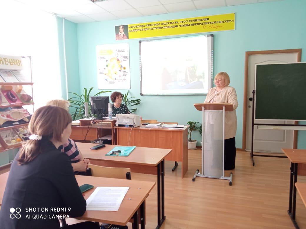 Заседание круглого стола на тему «Развитие познавательного интереса обучающихся через единую систему «урок - внеклассная работа»