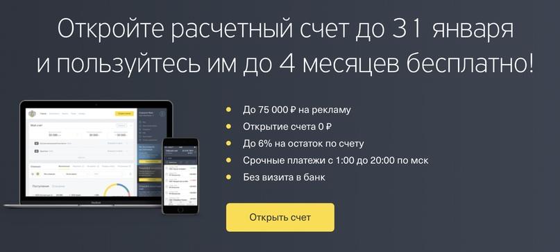 Тинькофф банк вконтакте вконтакте мищенкова людмила дмитров