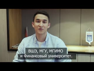 Вильдан Улеев || ЕГЭ и олимпиады по обществознанию