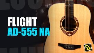 FLIGHT AD-555 NA - электроакустическая гитара с эффектами