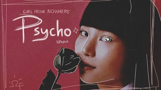 PSYCHO — Nanno [ Girl From Nowhere ]