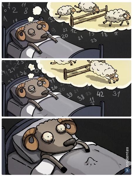 Когда очень стараешься заснуть Иллюстратор: