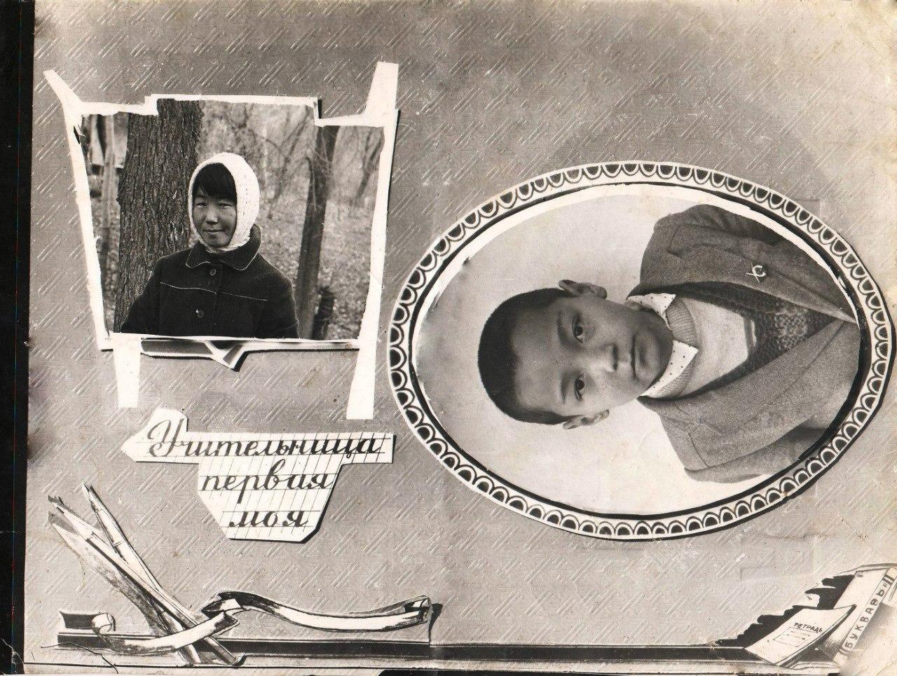 Рысбек Папыев, Эски-Ноокат - фото №13