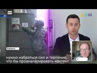 Рамиль Замдыханов о запуске украинского телеканала ДОМ