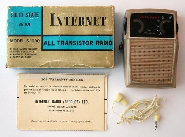 Транзисторные радиостанции были впервые выпущены в 1954 году Этот экземпляр, вероятно, относится к концу 1960-х годов или к 1970 году, учитывая дизайн коробки. Никто точно не знает когда впервые