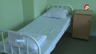 Первая больница Вологды готова принять пациентов