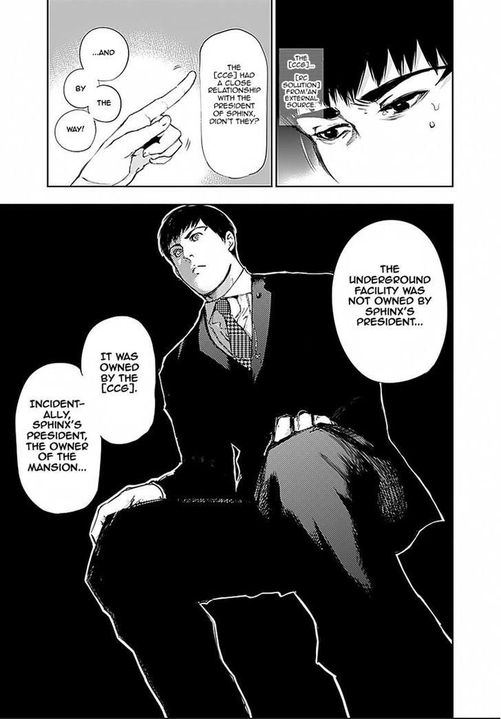 Tokyo Ghoul, Vol.12 Chapter 115 Collapse, image #7